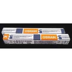 [베이비캠프]젖병 소독기 전용 오스람 UV램프