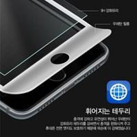 [특가할인]아이폰전용 곡면 풀커버 글라스