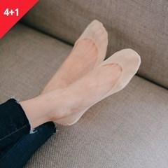 [4+1]무봉제 누드토우 토토 덧신