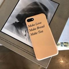 Make case (다기종)
