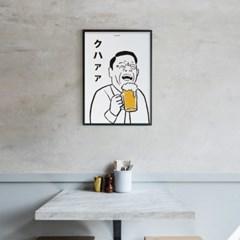 일본 유니크 인테리어 디자인 포스터 M 생맥주7 크하아아 일본소품