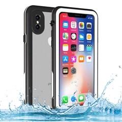 아이폰8/8플러스/XS/X 아이폰 전용 360 풀커버 방수 케이스