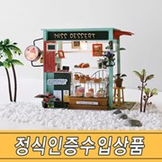 MISS DESSERT 미니어처 DIY 패키지(공식정품)