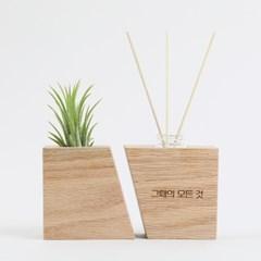 원목 각인 틸란드시아 식물 화분 디퓨저 실내방향제 100ml