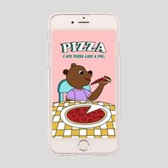 [어프어프][젤리케이스]Pizz bear
