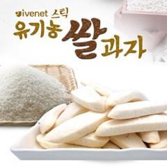 아이배냇 스틱 쌀과자 3종 선택형