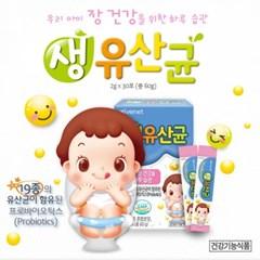 아이배냇 생 유산균 / 프로바이오틱스