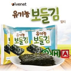 아이배냇 유기농 순 보들김 4g x 4봉