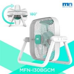 [무료배송] 엠엔 프리미엄 선풍기 MFN-I30BGCM