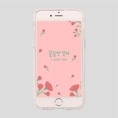 [어프어프][젤리카네이션] 꽃길만걷자-pink