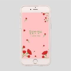 [어프어프][젤리카네이션] 꽃길만걷자-red