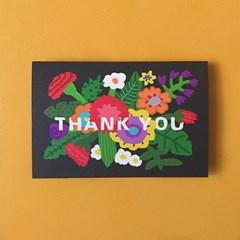 thank you card no.3