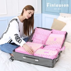 핀레이슨 여행용파우치 8종세트