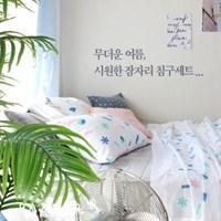 크레용 엠보 여름 이불베개세트+패드(S/Q)_(11420287)