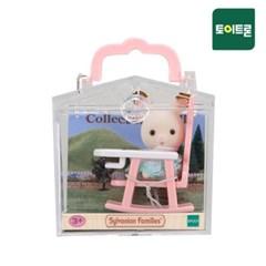 [실바니안공식] 5197-아기 토끼 의자_(1182642)