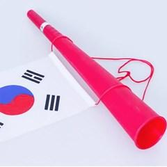 태극기 응원 나팔 (레드)_(301528663)