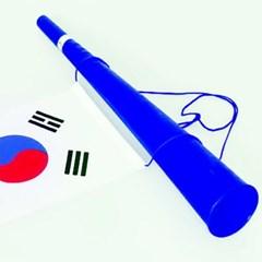 태극기 응원 나팔 (블루)_(301528662)