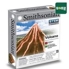 [공식] 스미스소니언-마이크로 화산폭발_(1182435)