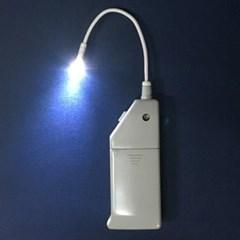 홀라이트 LED 조명