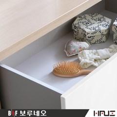 아르메 콤비 와이드 5단 서랍장
