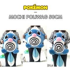 포켓몬스터 봉제인형-발챙이(50cm)