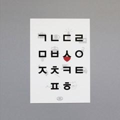 RAINBOW CHART SET - MONO (A3)