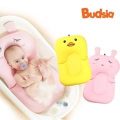 [버드시아] 신생아욕조+신생아 목욕쿠션