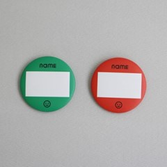 PIN BUTTON SET - NAME (RG)