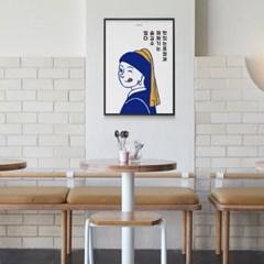 유니크 인테리어 디자인 포스터 M 진주귀걸이를 한 맛집 소녀