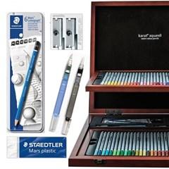 스테들러 카라트 125 수채 색연필 60색 우드케이스 전문가용 세트