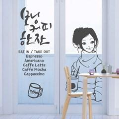 idk428-모닝 커피 한잔