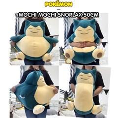 포켓몬스터 봉제인형-말랑말랑 잠만보(50cm)/모찌잠만보
