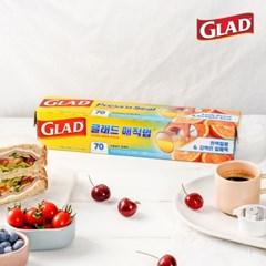 [GLAD]글래드 매직랩 일반형(21.6mx30cm)