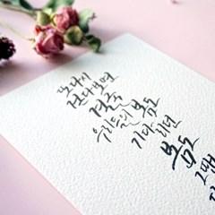 [텐텐클래스] (성남) ''나' 돌아보게 했던 향기나는 문장들