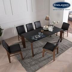 [잉글랜더]볼케이노 화산석 6인용 식탁(의자6)