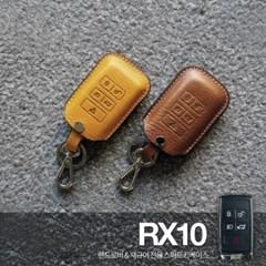 랜드로버 & 재규어 신형 스마트키케이스 RX10