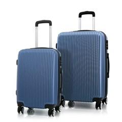 [씨앤티스토리] 뉴오델리아 20+24인치 확장형 여행가방 세트