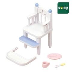 [실바니안공식] 5221-아기 식탁 의자_(1208003)