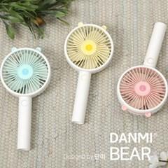 단미 베어 USB 휴대용 미니 선풍기/핸디선풍기/탁상선풍기