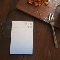 오늘의 맛집 메모패드