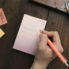 데이트 기록_너와 나의 오늘 메모패드