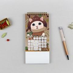 2019 choo choo calendar