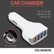 스틸 차량용 고속충전기 QC3.0 스위치 안드로이드 ios