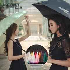 거꾸로 우산의 자동화 더욱 편리해진 레그넷 오토디