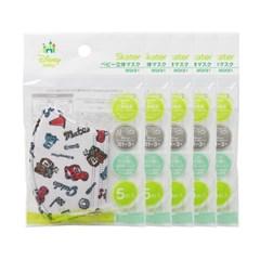 카 유아용 입체 마스크 5P (5개 묶음상품)