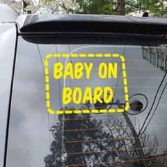 baby on board - 아이가 타고있어요 자동차스티커