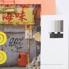 Television Postcard_Beep Beep