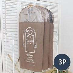 까사마루 논지퍼식 옷커버 3P (코트)
