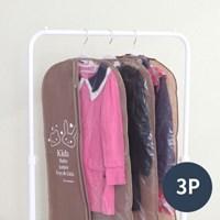 까사마루 지퍼식 옷커버 3P (키즈)