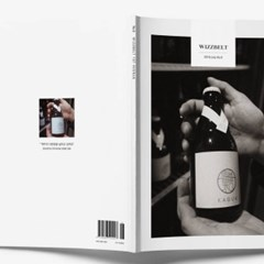 Wizzbelt NO. 6 맥주